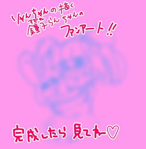 neetsadami.com_9話01