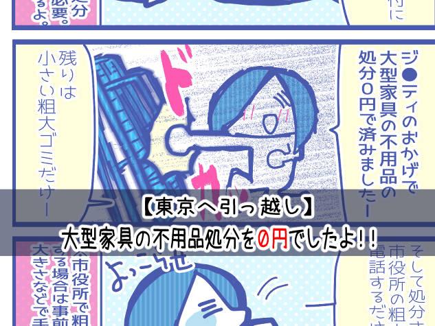 neetsadami.com_11話サムネ