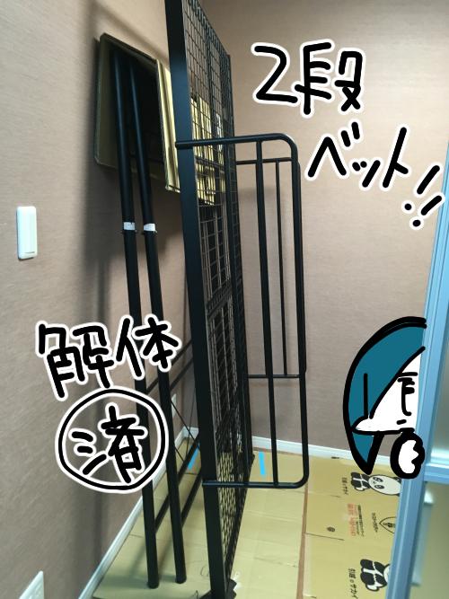 neetsadami.com_11話01