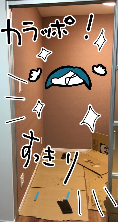 neetsadami.com_11話04
