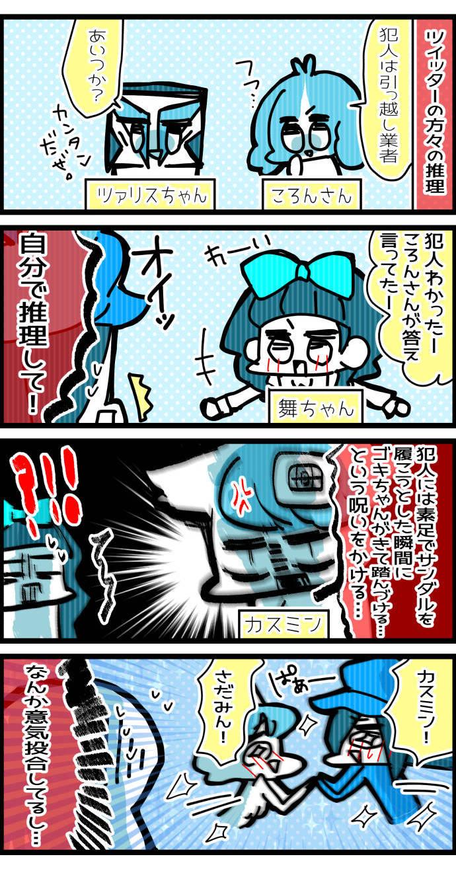 neetsadami.com_13話03