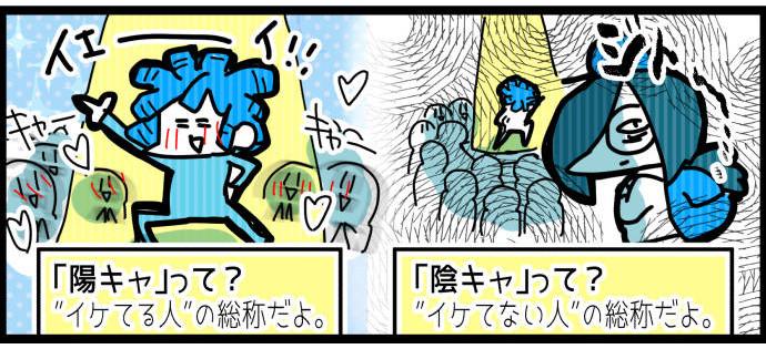 neetsadami.com_15話04