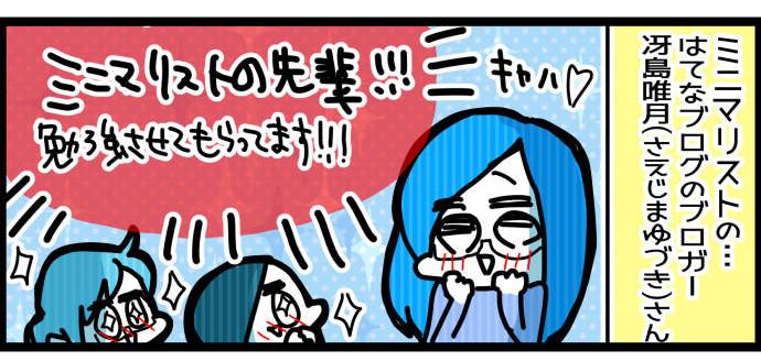 neetsadami.com_1話10