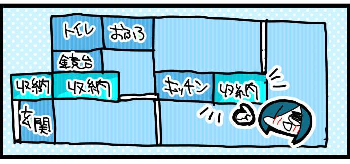 neetsadami.com_1話02