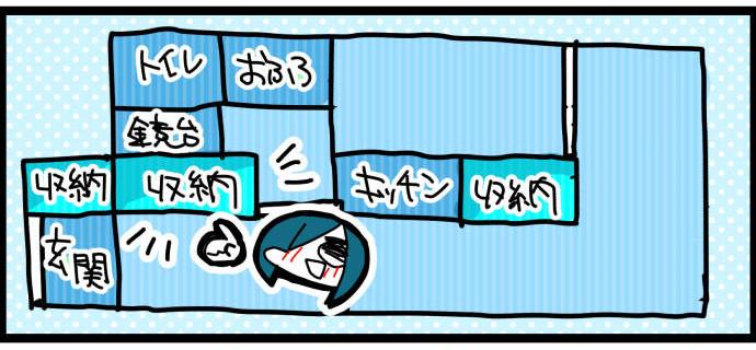neetsadami.com_1話05