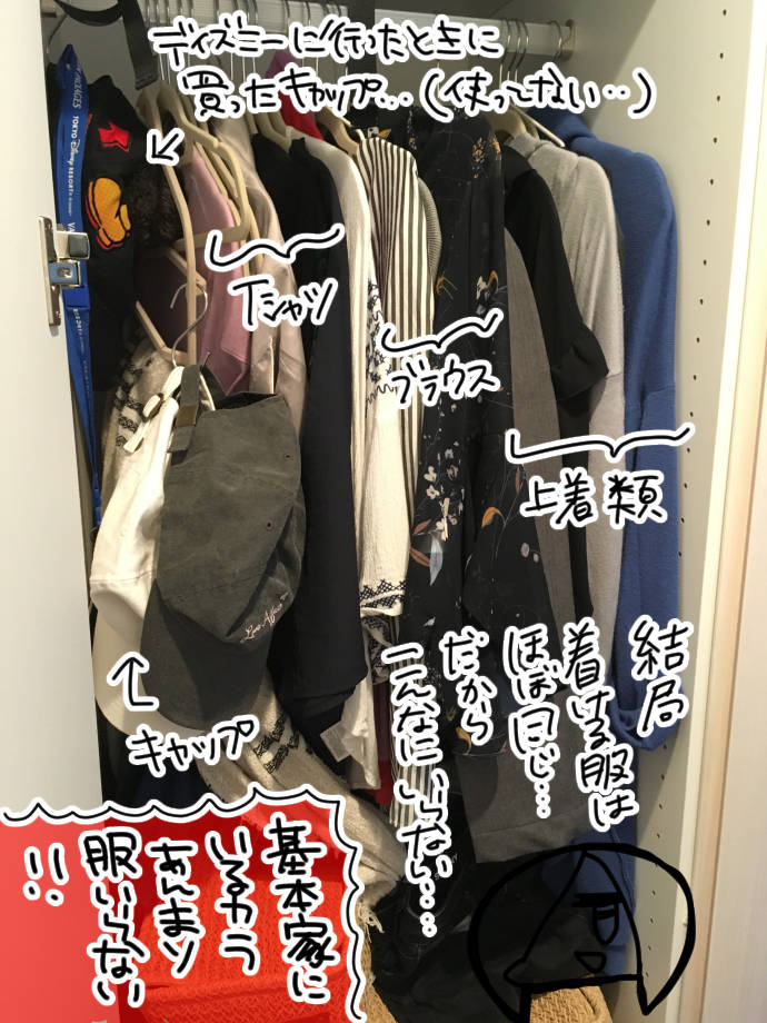 neetsadami.com_1話04