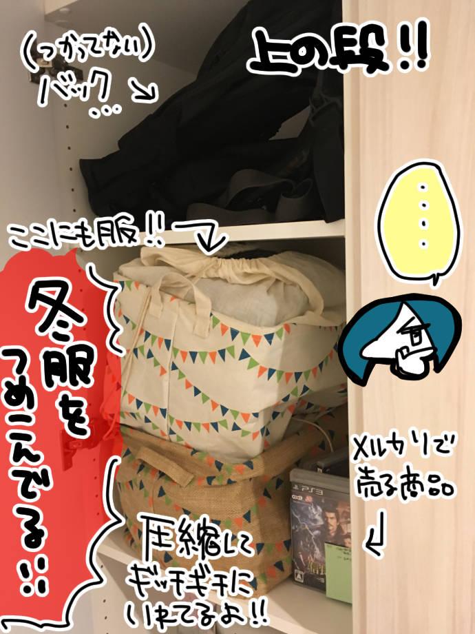 neetsadami.com_8話