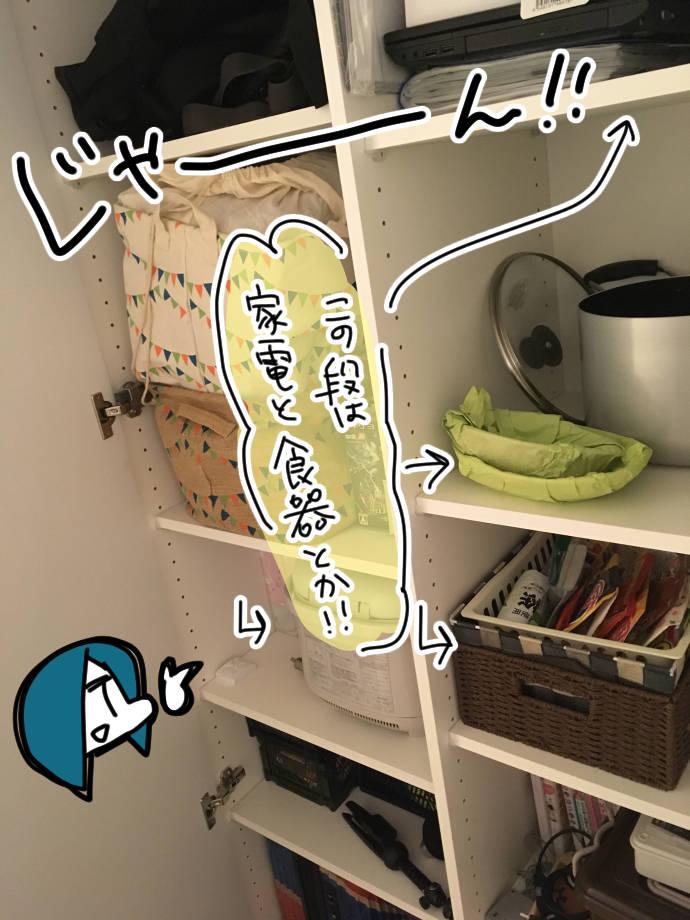 neetsadami.com_7話