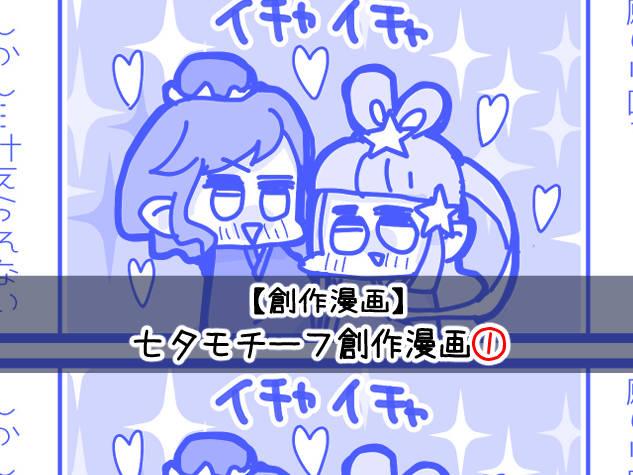 neetsadami.com_3話サムネ