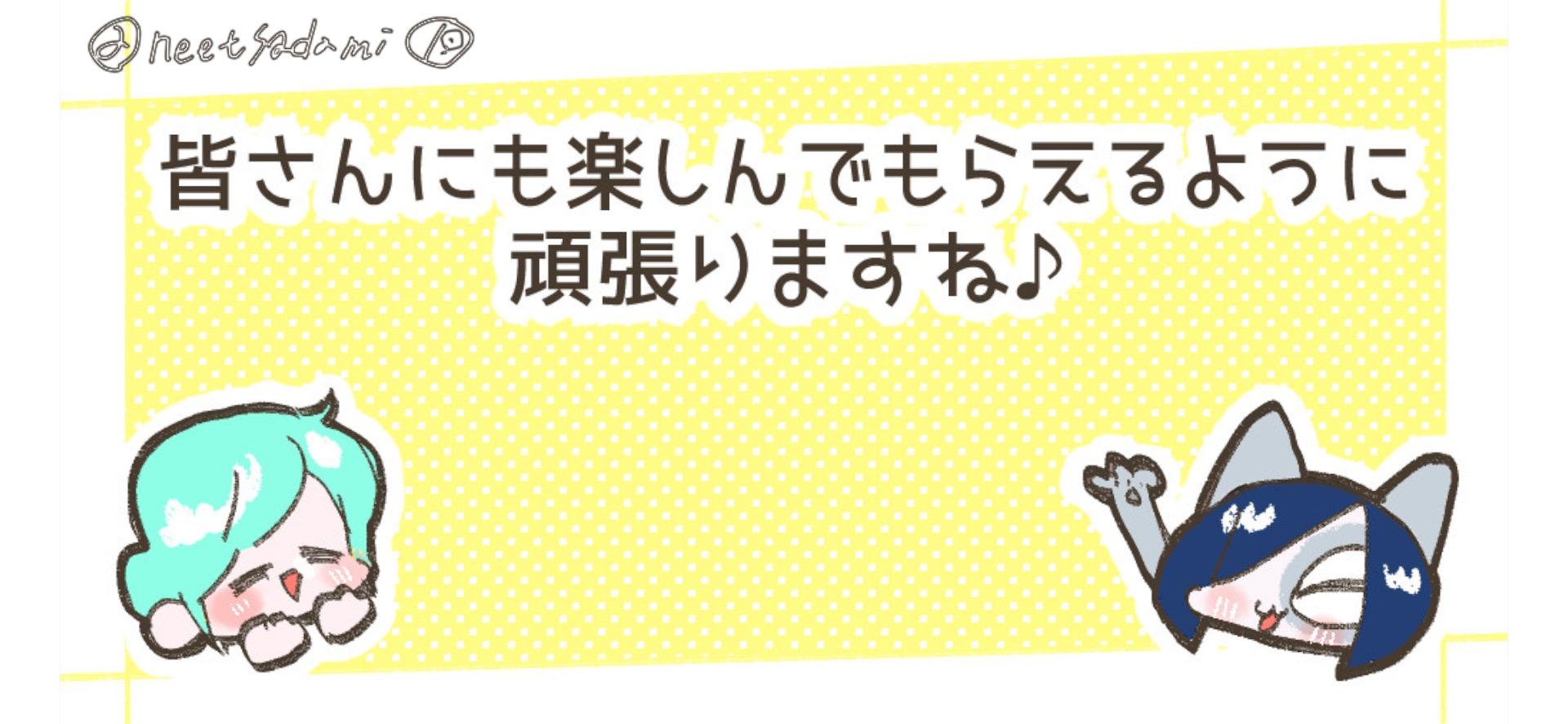 neetsadami.com_7話05
