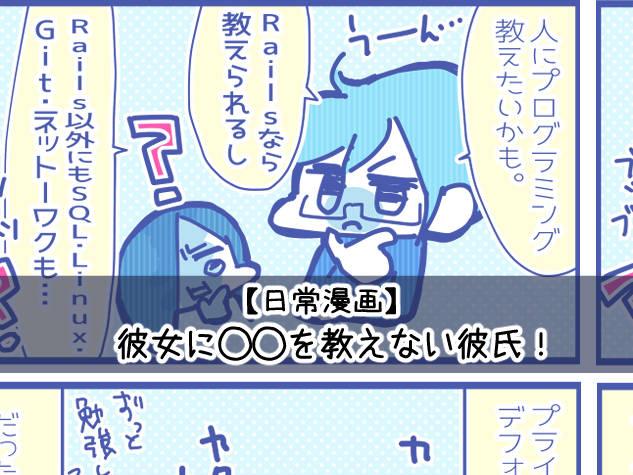 neetsadami.com_8話サムネ