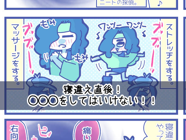 neetsadami.com_10話サムネ