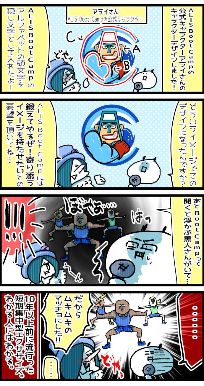 neetsadami.com_5話04