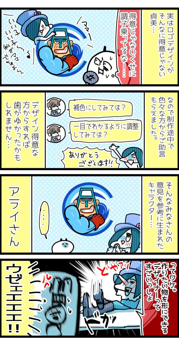 neetsadami.com_5話05