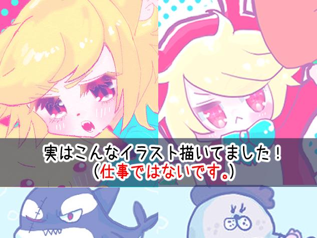 neetsadami.com_6話サムネ