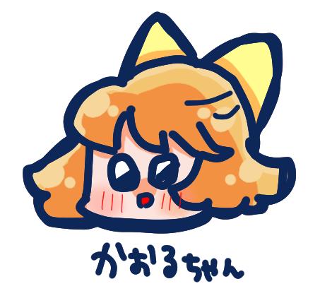 かおるちゃん_neetsadami.com