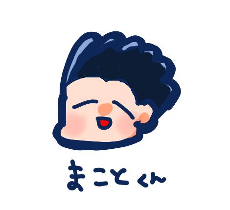 まことくん_neetsadami.com