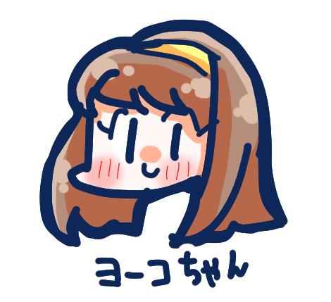 ヨーコちゃん_neetsadami.com
