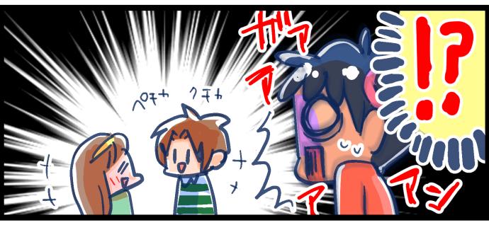 あずきちゃんよくある展開01_neetsadami.com