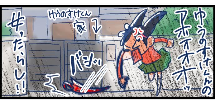 """あずきちゃんでわかる""""女心""""04_neetsadami.com"""