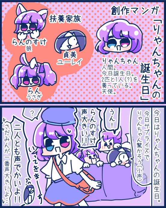 neetsadami.com_2話06