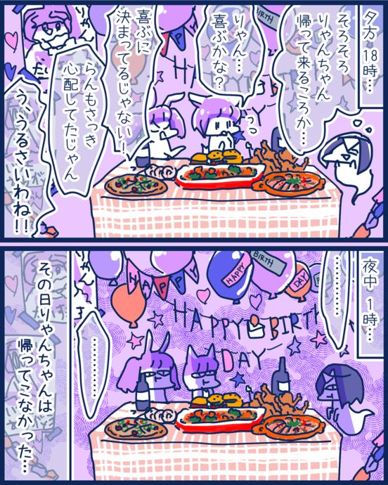 neetsadami.com_2話08