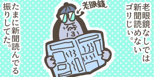 neetsadami.com_2話12