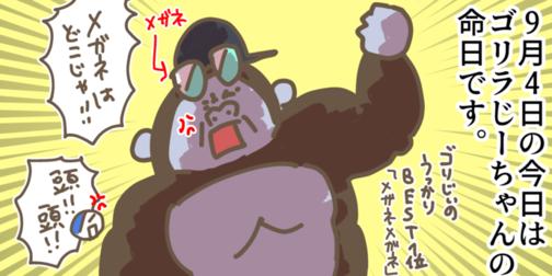 neetsadami.com_2話01