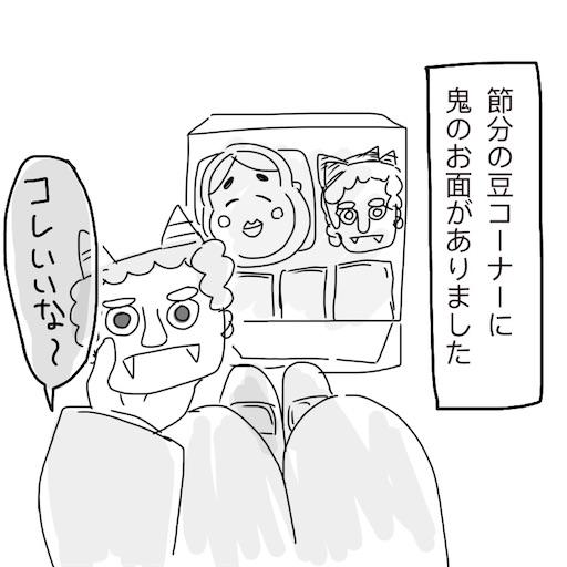 f:id:futahira:20200204000203j:image