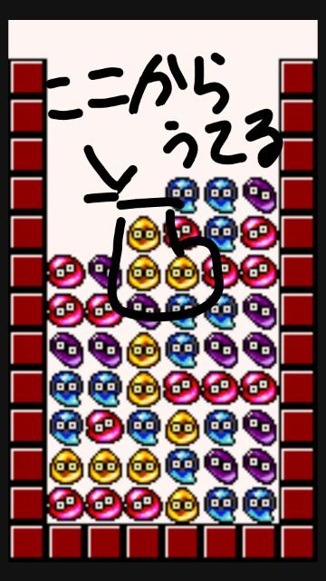 f:id:futamiasuka:20160905033714j:plain