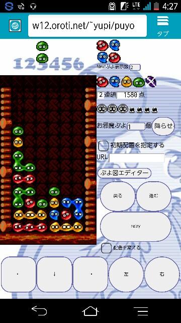 f:id:futamiasuka:20160908143040j:plain