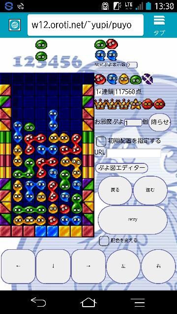f:id:futamiasuka:20160917233337j:plain