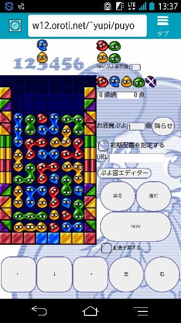 f:id:futamiasuka:20160917233828j:plain