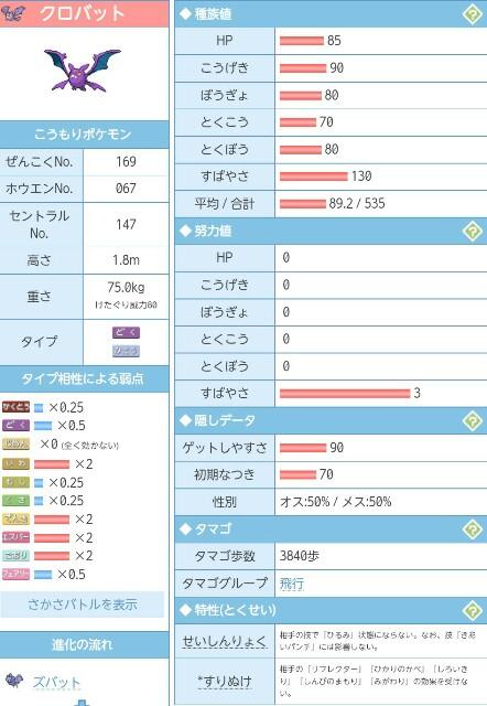 f:id:futamiasuka:20161105154527j:plain