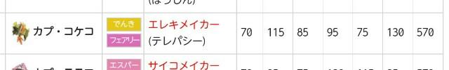 f:id:futamiasuka:20161111215639j:plain