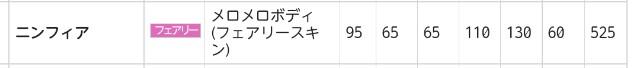 f:id:futamiasuka:20161111224524j:plain