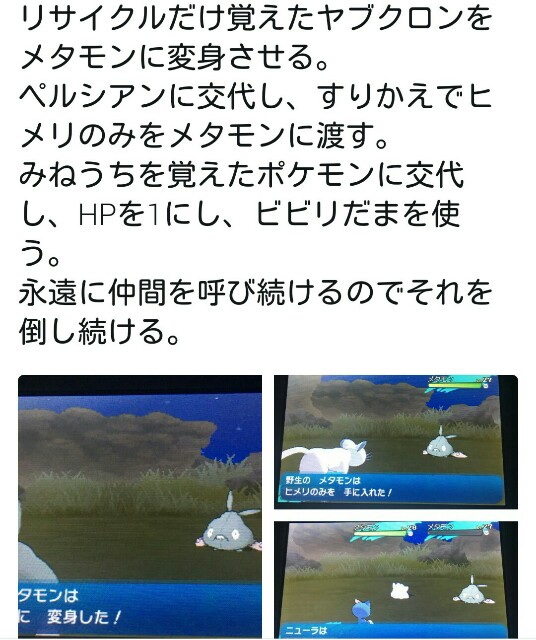 f:id:futamiasuka:20161128143625j:plain