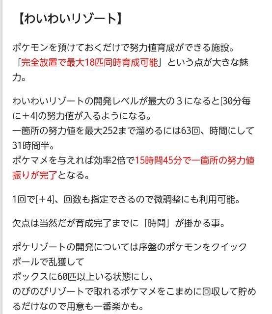 f:id:futamiasuka:20161128190553j:plain