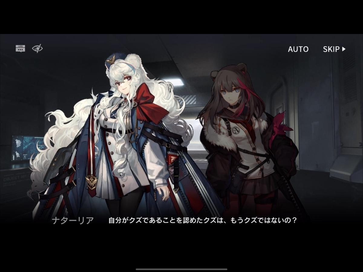 f:id:futamori_tf:20201004111824j:plain
