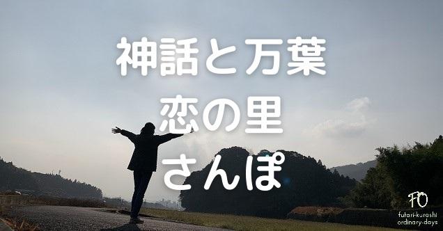 f:id:futari_kurashi:20201217163918j:plain