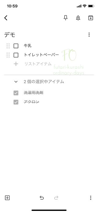 f:id:futari_kurashi:20201222110555j:plain