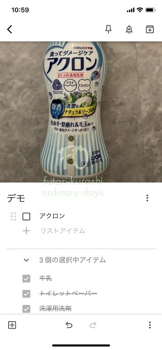f:id:futari_kurashi:20201222110600j:plain