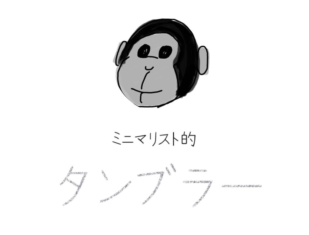 f:id:futaridejiyuu:20190210224554j:image