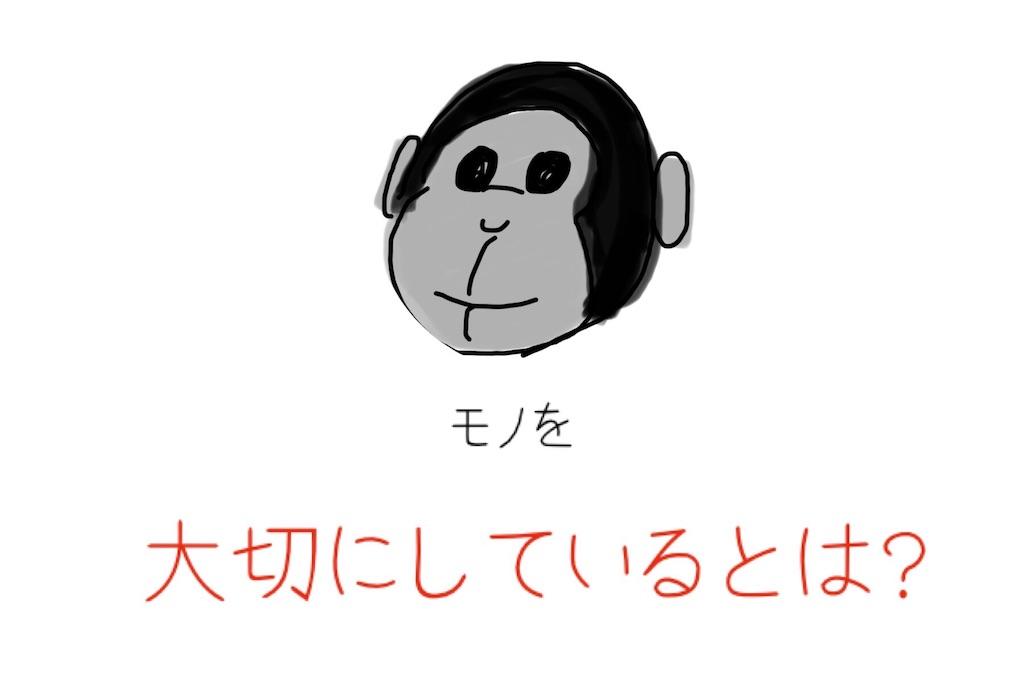 f:id:futaridejiyuu:20190305005326j:image