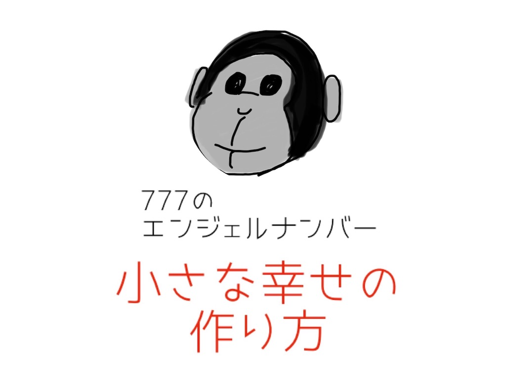 f:id:futaridejiyuu:20190405223050j:image