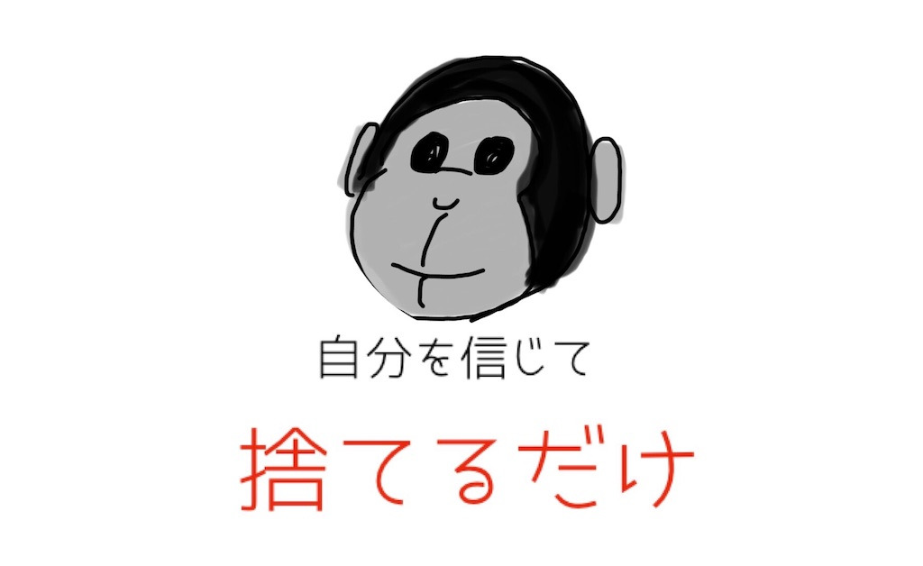 f:id:futaridejiyuu:20190413222722j:image