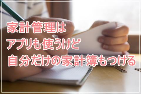 f:id:futarigurashi:20161113133742j:plain