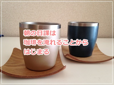 f:id:futarigurashi:20161118115847j:plain
