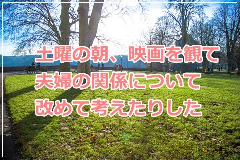 f:id:futarigurashi:20161119193529j:plain