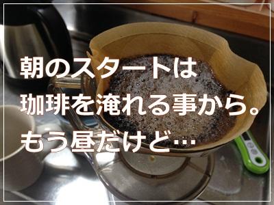 f:id:futarigurashi:20161129142252j:plain